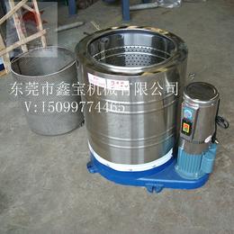 批发零售小型离心脱水机 不锈钢工业甩干机 食品脱油机