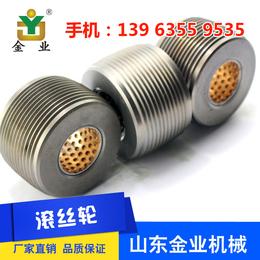 滚丝轮型号 江苏省无锡市优质滚丝轮批发