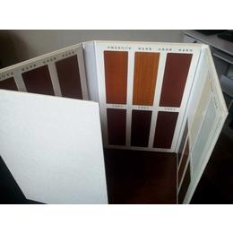 彩晶门板色卡样本对折色板