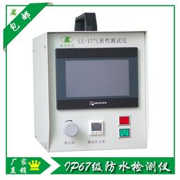 差压式插座防水检测设备 密封泄漏测试仪 高精度防水泄漏测漏机