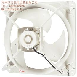 日本三菱电气工业通风风扇 排气扇 换气扇玖宝江苏总代理