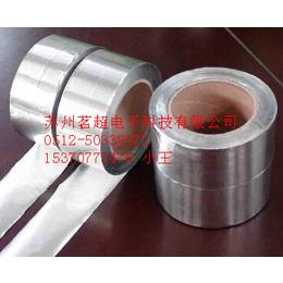 茗超麦拉铝箔胶带 铝箔麦拉胶带