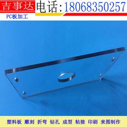 高透明塑料板材 挤出pc板材安装成型加工