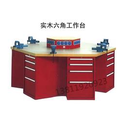 供应厂家北京格诺六角工作台2400乘2080乘800