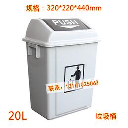 供应厂家直销20L垃圾桶小号摇盖垃圾箱家用办公废纸篓