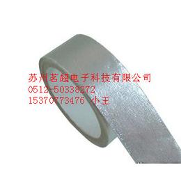 苏州厂家直销铝箔复合玻纤布胶带 玻纤布复合铝箔胶带