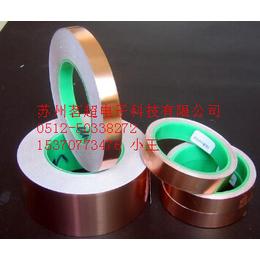 供应厂家直销散热铜箔胶带 干扰屏蔽铜箔胶带