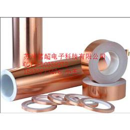 供应厂家直销铜箔双导胶带 替代漆包线铜箔胶带