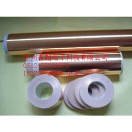 供应厂家直销双面导电铜箔胶带 铜箔双面导电胶带