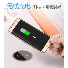 苹果三星智能家具手机无线充电器桌面嵌入式 无线充电器发射端
