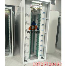 576芯720芯ODF架光纤配线架网络机柜一体化熔纤盘直插式
