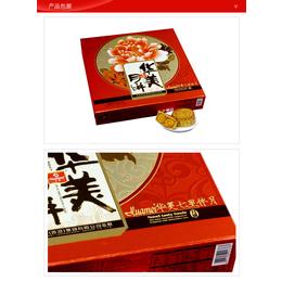 广式月饼团购 广式月饼价格 广式月饼厂家