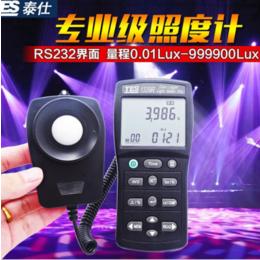 泰仕TES1339R照度计LED测光仪发光强度测量RS232缩略图