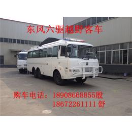 30座东风六驱越野客车出口专供EQ6820ZT