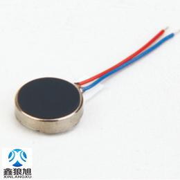 LX1027扁平马达鑫狼旭有刷直流电机厂家直销各类振动马达