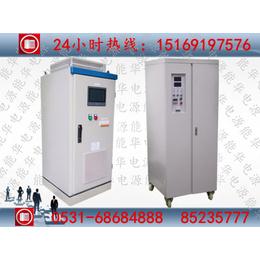 0-5000V高压直流稳压电源-开关式高压直流电源-济南能华