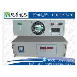 可调恒流恒压源-可调开关电源-可调开关电源-程控直流稳压电源