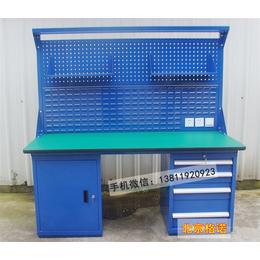 供应厂家格诺带挂板重型工作台实验室工作桌