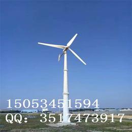 永磁 低风速 环保节能 20KW风力发电机价格低质量好