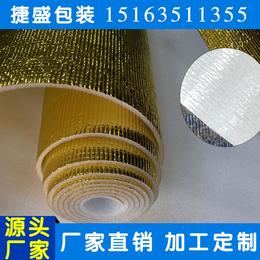 EPE珍珠棉 德州复膜型珍珠棉市场报价