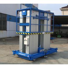 四桅柱铝合金升降机铝合金升降机高空作业平台