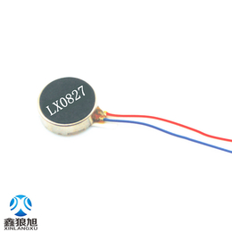 LX0827扁平马达鑫狼旭有刷直流电机厂家直销智能手环马达