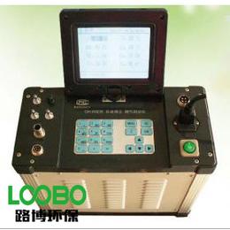 LB-70C工业烟尘监测烟尘烟气仪颗粒物大气采样器