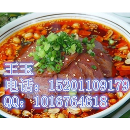 紫燕百味鸡加盟总部 嘉州紫燕百味鸡加盟电话