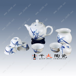 景德镇手绘开业礼品陶瓷茶具套装批发厂家