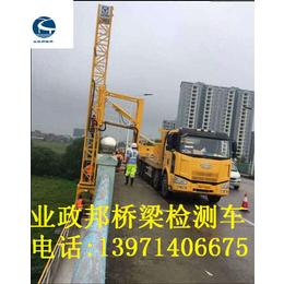 杭州市桥检车v小学小学规格价格曹路读图片
