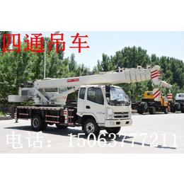 四通供应常用10吨汽车吊车型号STSQ10C性能强悍