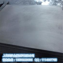 德国西格里R8500进口石墨板 可按图纸加工定做