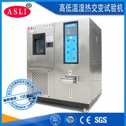 HL-80分体式高低温测试箱报价