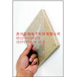 供应厂家直销白色大理石保护膜 花岗岩保护膜