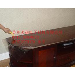 供应厂家直销家具保护膜 木门窗保护膜