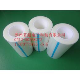 供应厂家直销低吸附静电膜 PE低吸附静电膜