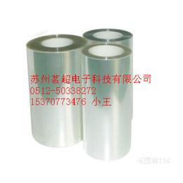供应厂家直销两层PET高透保护膜 PET两层无残胶保护膜