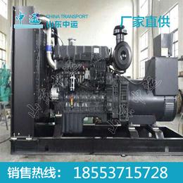 上柴发电机组厂家  上柴发电机组价格