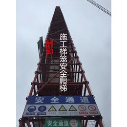酬勤施工梯笼箱式梯笼酬勤优质品牌