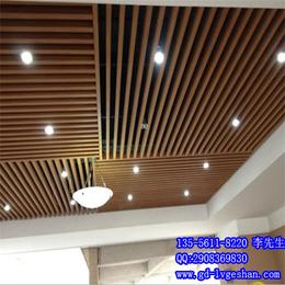 供应湖州木纹铝方通 75x50铝方管 仿木纹铝方通价格