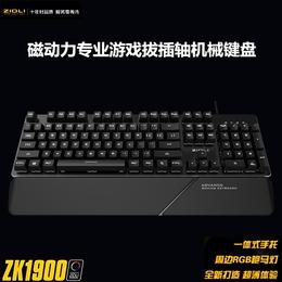 磁动力ZK1900机械光轴 青轴