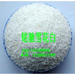 厂家直销天然优质白砂 儿童游乐场专用白色沙子 无杂质白色彩砂
