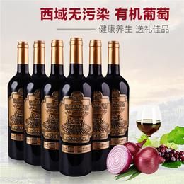 洋葱葡萄酒哪家好、汇川酒业(在线咨询)、洋葱葡萄酒