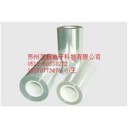 供应厂家直销防静电PET保护膜 PET防静电高透保护膜