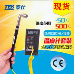 台湾泰仕表面热电偶NR-81542B弯头表面探头