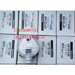 霍尼韦尔DPTE500压差变送器