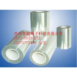 供应厂家直销高粘PET保护膜 PET透明高粘保护膜