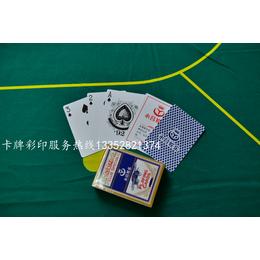 广州高端扑克质量黑芯纸扑克制作供应缩略图