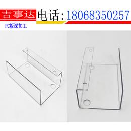 供应厂家直销耐力板 实心板加工成型 厂家按样加工