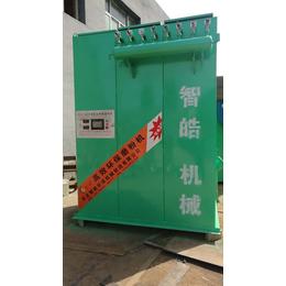 智皓600新型环保塑料磨粉机